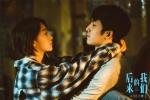 七部纯爱电影,让你看清楚现代人爱情的患得患失
