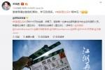 郑晓龙宣布《图兰朵》杀青 微博上感谢姜文关晓彤
