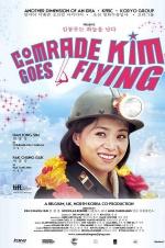 韩国富川电影节开幕 罕见批准9部朝鲜电影参展