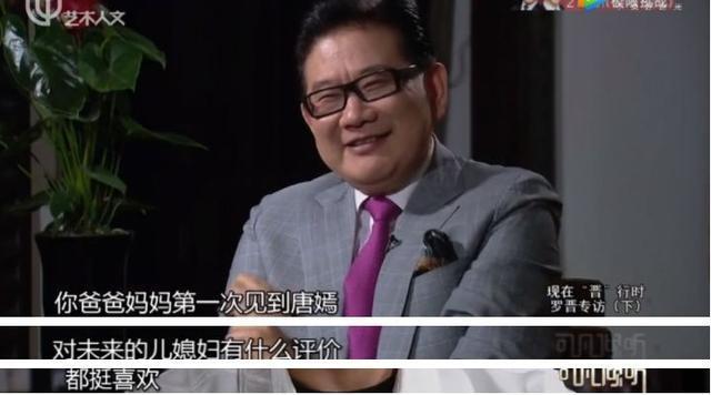父母不想唐嫣嫁远曾考虑星鱼娱乐招商Q628289'上门女婿!罗晋承诺在上海安家皆大欢喜