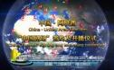 """中央广播电视总台、中阿卫视电视台签署""""中国剧场""""播出协议"""