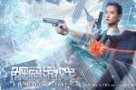 《解码游戏》危机爆发 韩庚凤小岳众人决战亚洲