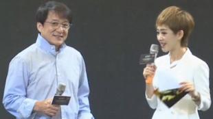 """""""龙""""影40年——成龙电影现象研讨会"""