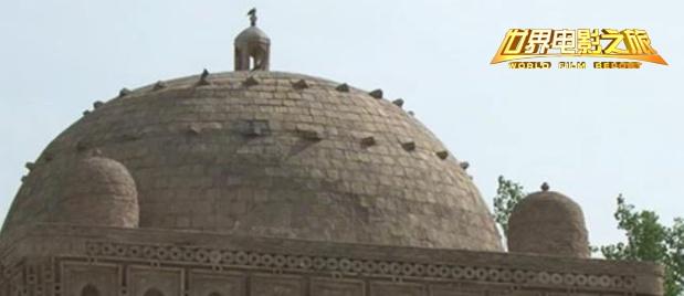 【世界龙虎国际,龙虎国际客户端,龙虎国际网页登录之旅】走近乌兹别克斯坦 探寻丝路古城的前世今生