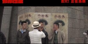 """《邪不压正》廖凡""""认祖归宗""""惊天身世大揭秘!"""