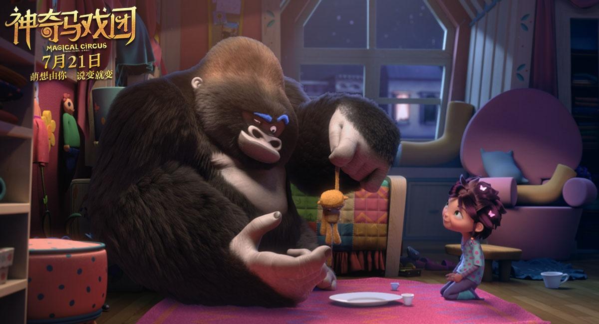 《神奇马戏团》上映被赞:适合带孩子看的好电影