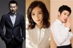 网曝《演员2》导师团和竞演嘉宾 网友:能气死?