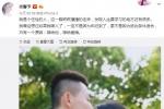 张馨予宣布结婚晒出结婚证件 教官老公身份曝光