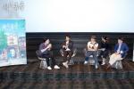 《肆式青春》办中日交流活动 合作创造国际化作品