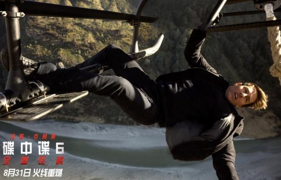 阿汤哥究竟有什么魔力,让你无法拒绝《碟中谍6》?