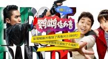 鹦鹉话外音:彭昱畅新片看到青春片2.0时代!梁朝伟又接闹剧?