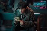 文汇报:观众对国产片的信任 定义中国电影的未来