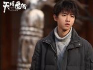 王俊凯新剧《天坑》开播在即 发长文谈角色感触深