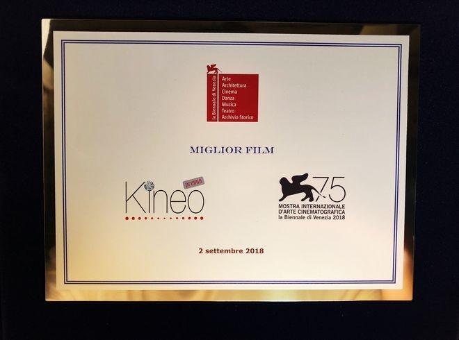 《未择之路》再获佳绩 获威尼斯电影节主席颁奖