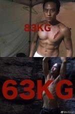 邓超为拍戏暴瘦40斤 减肥食谱曝光饿到走不动道