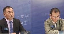 """""""影评的力量""""论坛致敬改革开放四十年 """"金鹿创投""""长春举行"""