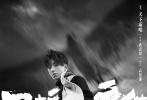 王俊凯主演的《天坑鹰猎》口碑、人气双丰收,电视剧官博发福利,曝英伦风全新概念海报。