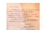 《怨灵3》因特殊原因改档  泰国导演亲笔信致歉