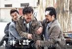 """由唐高鹏执导,马伊琍、朱耕佑、王学兵主演的电影《未择之路》今日(9月14日)正式在全国上映。片方同时发布了公映海报,背景中一条条岔开的路分外抢眼,既贴合了片名,也和""""命运交叉的路口""""这一影片内核相符。"""