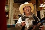 """《说走就走之不说再见》于9月14日正式上映。官方今天发布了一段主题为""""说走就走之驴友在路上""""的街采视频,邀请多位驴友跟网友们一同分享关于旅行的那些事儿。  """