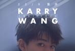 9月14日,王俊凯工作室曝出了一组生日会主题写真,神颜小哥哥蜕变之路势不可挡。