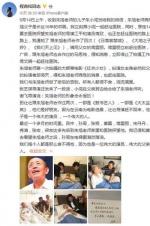 导演程青松追忆朱旭 住院时仍幽默扮猴逗哭蒋雯丽