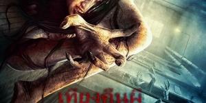 《午夜幽灵》10月12日上映 怨灵还魂事件重现