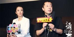 《江湖儿女》展现暴烈江湖 赵涛被称矿场魏璎珞?