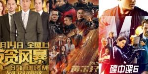 《黄金兄弟》问鼎中秋档 贾樟柯刷新个人票房纪录