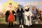 3D动画电影《阿凡提之奇缘历险》9月28日在北京举行观影礼。映前,备受小朋友喜爱的上影著名表演艺术家牛犇、著名配音演员李扬、央视主持人尼格买提、著名主持人金龟子送上了来自老、中、青三代的祝福尊龙娱乐城。