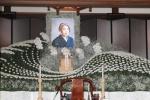 树木希林今日出殡 安藤樱松冈茉优等人黑衣现身