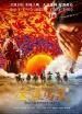 金珠瑪米-高清完整版在線觀看-電影網
