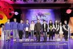 《电影辩世界》四强出线 武大复旦三辩赛前比心