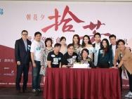 梅艳芳逝世15周年 胡杏儿郭羡妮出演歌迷纪念电影
