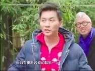 李晨北京四合院曝光价值或超9亿 李妈妈出镜迎客