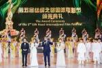 2018金丝路传媒荣誉揭晓 最佳故事片诞