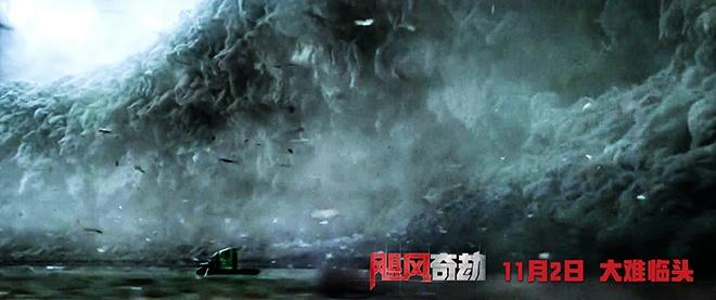 《飓风奇劫》曝特辑 《速激》导演再创视效奇观