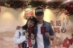 赵丽颖冯绍峰领证现场图曝光 亲密依偎甜度爆表
