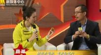 """武汉江城""""小红柠""""成脱贫小能手 柠檬加普洱捕获众人芳心"""