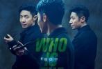 10月19日,《明星大侦探》第四季官宣,定档10月26日!