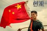 中国电影衍生产业方兴未艾 人才培养成关注重点