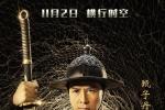 《冰封侠》发布人物海报 甄子丹王宝强相爱相杀