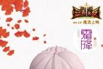 动画电影《阿里巴巴三根金发》曝霜降版海报