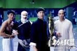 飞儿乐团重组后推首支单曲 献唱电影《功夫联盟》