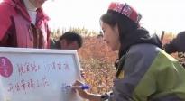 佟丽娅回乡支持扶贫项目 《阿拉姜色》男主拍戏自掏腰包