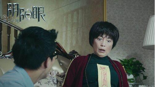 《阴阳眼之瞳灵公馆》今日上映 四大吓点揭秘