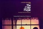 斯皮尔伯格名作《紫色》将被翻拍 改编为音乐剧
