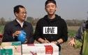 """郑恺团队扶贫调研安徽临泉 体验秸秆加工为芥菜产品""""代言"""""""