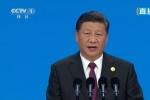 国家主席习近平:面向未来,中国将永远在这儿!