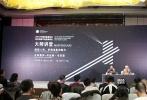 """11月7日,2018吴天明青年电影高峰会第二日请来了伊朗导演马基德·马基迪于北京开设大师讲堂,为青年电影人们带来了""""触碰人性,伊朗电影的魅力""""为主题的课程。"""